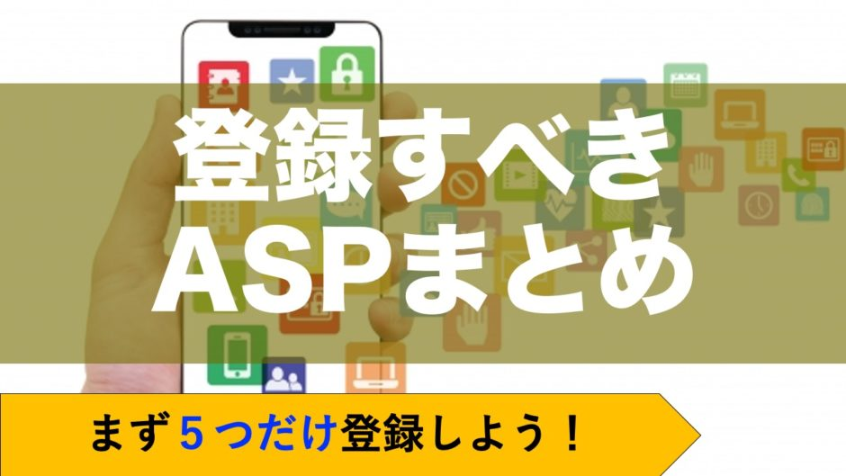 asp-top